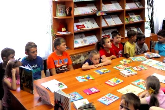 В рамках целевой библиотечной программы «С книгой в летнем рюкзаке» в городе Шумерля проходят разнообразные мероприятия…