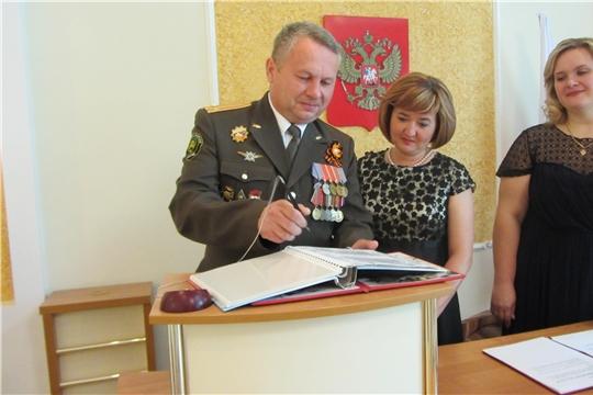 В отделе ЗАГС администрации города Шумерля прошел «серебряный» юбилей