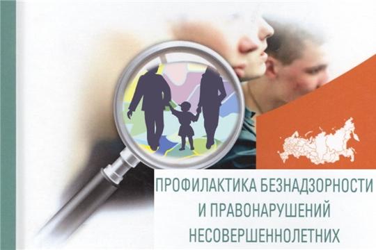 Оперативно-профилактическая операция «Подросток-Лето-Алкоголь-Табак»