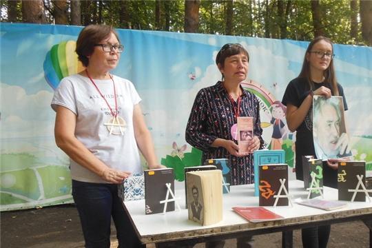 Юбилейные мероприятия в библиотеках города к 85-летию со дня рождения народного поэта Чувашской Республики Геннадия Айги