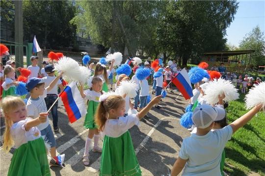 День флага Российской Федерации в детском саду №19 «Родничок»