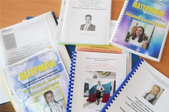 В Шумерле определены стипендиаты главы администрации города