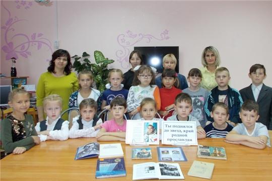 Мероприятия в библиотеках города, посвященные 90-летию со дня рождения летчика-космонавта А. Г. Николаева