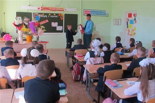 День безопасности в МБОУ «Гимназия №8»