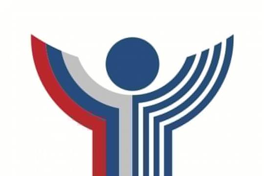 В Шумерле проходит конкурс на соискание звания «Предприятие высокой социальной ответственности»
