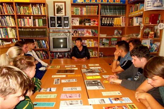 Мероприятия в библиотеках города в рамках Всероссийского дня трезвости