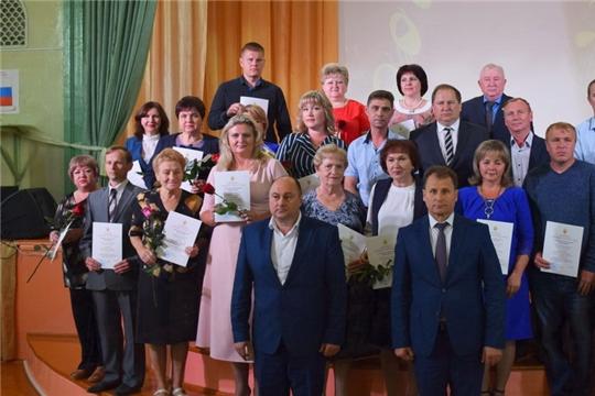 В Шумерле чествовали «Почетных граждан», горожан, занесенных на Доску почета и передовиков производства