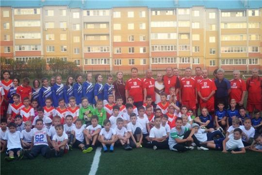 Шумерля – Футбол – «Содружество поколений»