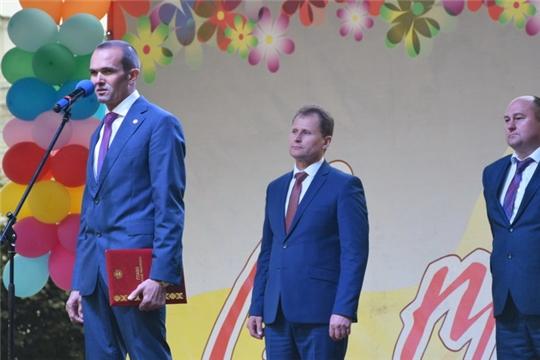 Официальное открытие Дня города Шумерля