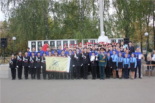 В Шумерле прошёл IV-й Республиканский фестиваль-конкурс дефиле военно-патриотических клубов