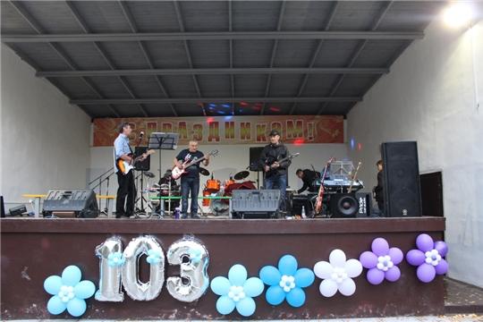 В День рождения города Шумерля в парке культуры и отдыха прошли различные культурно-массовые мероприятия