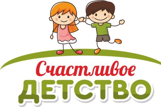 В Шумерле стартовал городской конкурс социальной рекламы «Детство - территория trezvosti»