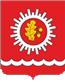 г. Шумерля Чувашской Республики