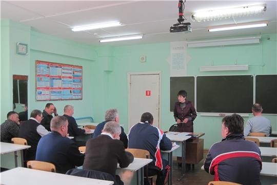Семинар-совещание  по подготовке и проведению 5ти дневных учебных сборов с юношами 10 классов