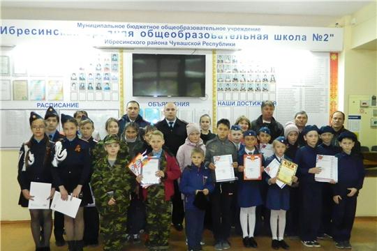 Прошел конкурс юных инспекторов «Безопасное колесо - 2019»