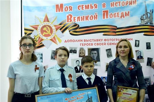 Ибресинские школьники приняли участие в создании выставки «Моя семья в истории Великой Победы» в КВЦ «Радуга»