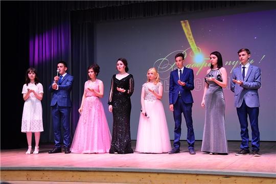 Выпускники Ибресинского района  получили аттестаты об окончании школы