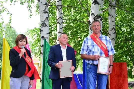 Кубня отметила 445-летие образования деревни