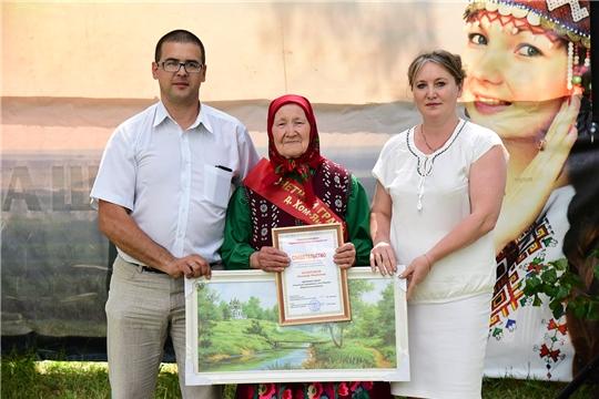 В деревне Хом-Яндобы Ибресинского района отпраздновали День деревни