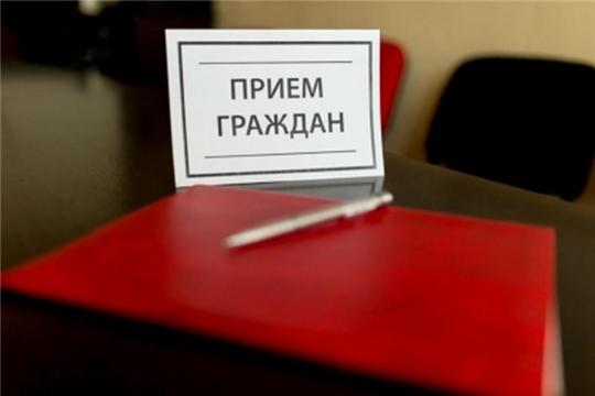 Обращения граждан в Управление Росреестра по Чувашской Республике