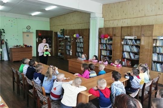 С воспитанниками детского сада «Рябинка» прошел библио-круиз «Прогулка по страницам любимых книг и журналов»