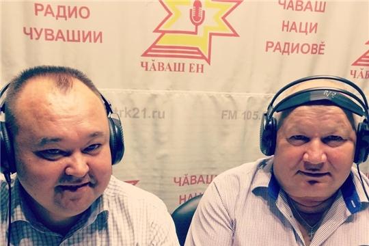 Сергей Горбунов принял участие в прямом эфире Национального радио Чувашии