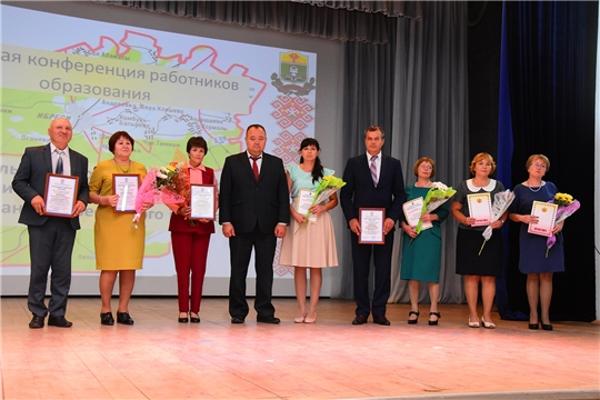 В Ибресинском районе состоялась конференция работников образования
