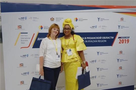 Учитель из Чувашии приняла участие в форуме «Образование без границ»