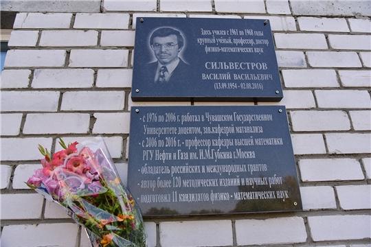 Состоялось открытие мемориальной доски на здании Чуваштимяшской средней школы Василию Васильевичу Сильвестрову