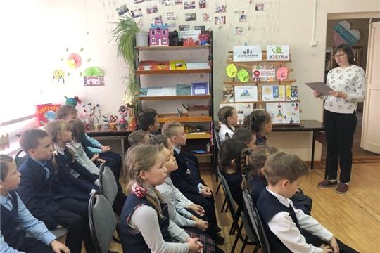 В рамках Всероссийского фестиваля энергосбережения #ВместеЯрче прошел информационный урок «Азбука энергосбережения»