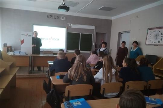 Ибресинский район присоединился к Всероссийскому Марафону открытия центров образования цифрового и гуманитарного профилей «Точка роста»