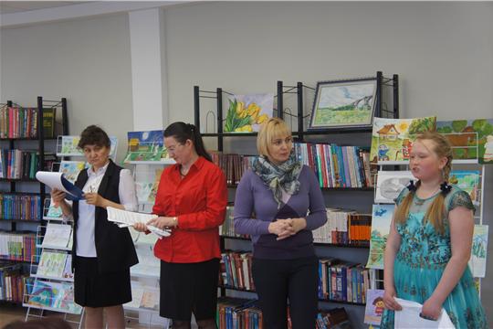 Церемония награждения победителей и призеров VIII Межрегионального конкурса «Чувашская книга. Юные таланты»