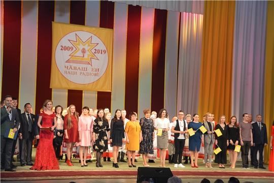 Торжество, посвященное 10-летию Национального радио Чувашии