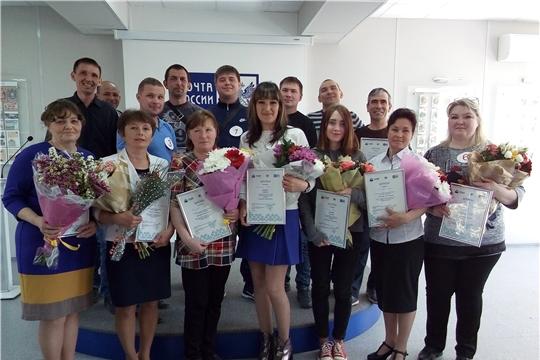 Филиальный этап Всероссийского конкурса профессионального мастерства Почты России