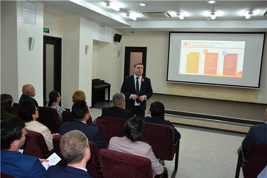 Пленарное заседание форума «Информационные технологии на службе общества, бизнеса и власти»