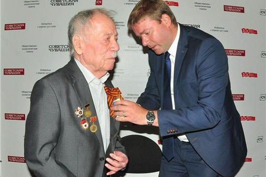 В редакции «Советской Чувашии» прошла встреча с журналистом – участником Великой Отечественной войны