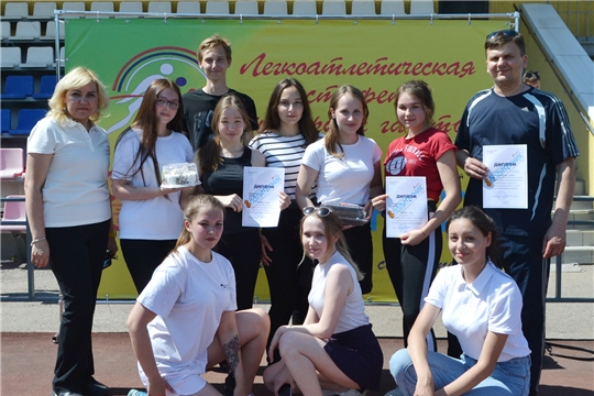 Легкоатлетическая эстафета на призы газеты «Чебоксарский политехник»