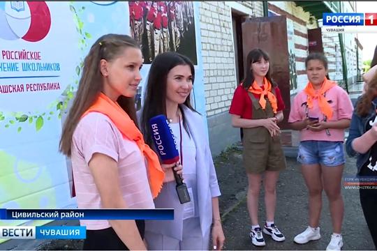 Впервые на базе детского оздоровительного лагеря «Звездный» в Цивильском районе организована профильная смена для будущих журналистов #детский отдых #лагеря #журналистика