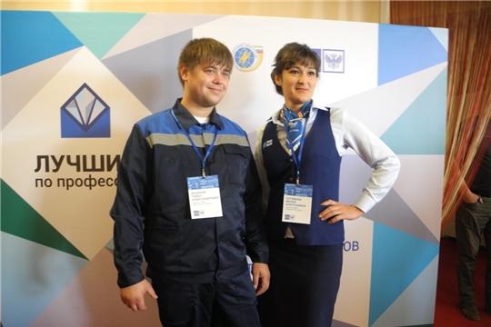 Состоялся макрорегиональный этап Всероссийского конкурса профессионального мастерства Почты России