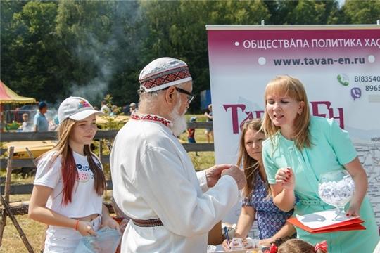 Розыгрыш среди подписных квитанций на газету «Тăван Ен»