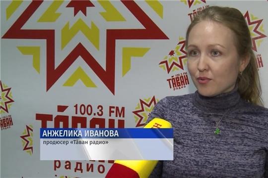 «Тăван радио» расширяет зону охвата