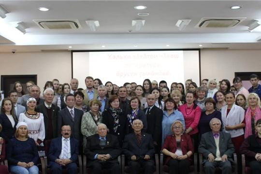 Семинар-встреча известных писателей чувашской литературы и молодых авторов