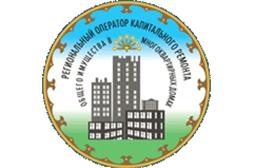 """НОФ """"Региональный оператор Республики Башкортостан"""""""