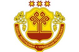 Фонд капитального ремонта Чувашской Республики