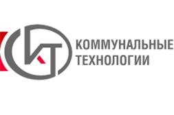 ООО «Коммунальные технологии»