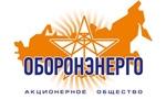 АО «Оборонэнерго» филиал Калининградский