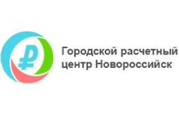ООО «ГРЦ» г.Новороссийск