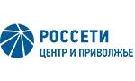 ПАО «МРСК Центра и Приволжья» «Владимирэнерго»