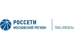 ОАО «Московская объединенная электросетевая компания»