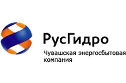 Перевод пользователей ОАО «Чувашская энергосбытовая компания» на новую версию АИС «Omni-UtilitieS»